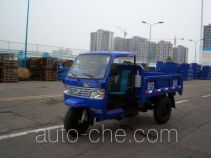 Shifeng 7YP-1450DJ3 dump three-wheeler