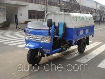 Shifeng 7YP-1150DQ garbage three-wheeler