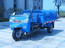 Wuzheng WAW 7YP-1150DQ garbage three-wheeler