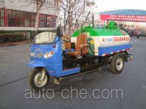 Shifeng 7YP-14100G2 tank three-wheeler