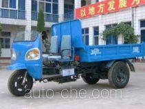 双嶷山牌7YP-1450D型自卸三轮汽车