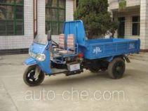 双嶷山牌7YP-1450D1型自卸三轮汽车