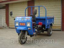 兰驼牌7YP-1450D2型自卸三轮汽车