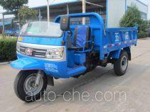 五征牌7YP-1450D28型自卸三轮汽车