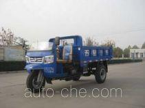 五星牌7YP-1450D3B型自卸三轮汽车