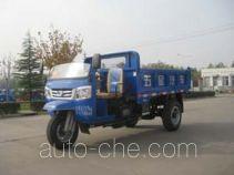 五星牌7YP-1450D4B型自卸三轮汽车
