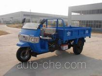 日发牌7YP-1450D5型自卸三轮汽车