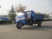 五星牌7YP-1450D5B型自卸三轮汽车