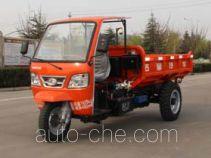 五星牌7YP-1450D6B型自卸三轮汽车
