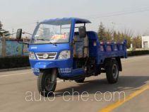 五星牌7YP-1450D7B型自卸三轮汽车