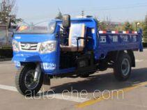 五星牌7YP-1450D9B型自卸三轮汽车