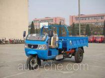 奔马牌7YP-1450DA2型自卸三轮汽车