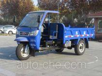 五征牌7YP-1450DJ1型自卸三轮汽车