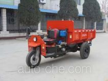 Shuangshan 7YP-1450DK dump three-wheeler