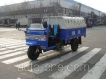 Shifeng 7YP-1450DQ garbage three-wheeler