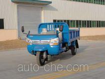 奔马牌7YP-1475D型自卸三轮汽车