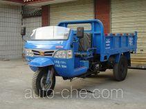 兰驼牌7YP-1750D型自卸三轮汽车