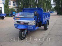 五征牌7YP-1750D10型自卸三轮汽车