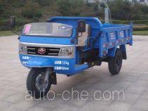 五征牌7YP-1750D7型自卸三轮汽车