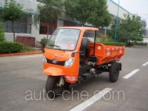 Shifeng 7YP-1150DJ6 dump three-wheeler