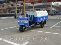 Shifeng 7YP-1750DQ garbage three-wheeler