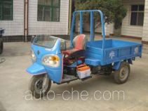Shuangshan 7YP-630B three-wheeler (tricar)