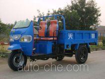 Tiantong 7YP-850A three-wheeler (tricar)