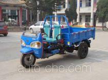 Shuangshan 7YP-850D1 dump three-wheeler