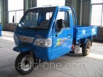 光明牌7YPJ-1150D型自卸三轮汽车