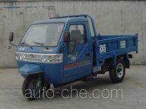 英田牌7YPJ-1150D型自卸三轮汽车