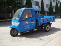 Shuangshan 7YPJ-1150D dump three-wheeler
