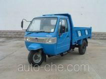 日发牌7YPJ-1150D1型自卸三轮汽车