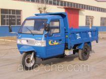三富牌7YPJ-1150D1型自卸三轮汽车