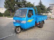 奔马牌7YPJ-1150D2型自卸三轮汽车