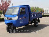 五星牌7YPJ-1150D7B型自卸三轮汽车
