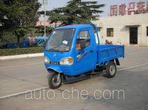 奔马牌7YPJ-1150DA12型自卸三轮汽车