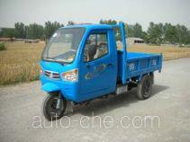 奔马牌7YPJ-1150DE型自卸三轮汽车