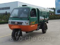 Wuzheng WAW 7YPJ-1750DQ1 garbage three-wheeler