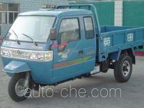 Yingtian 7YPJ-1150PA three-wheeler (tricar)