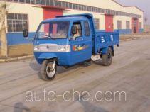 三富牌7YPJ-1150PD型自卸三轮汽车
