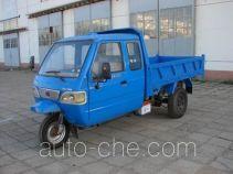 日发牌7YPJ-1150PD5型自卸三轮汽车