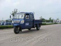 五星牌7YPJ-1475P1B型三轮汽车