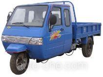 Tiantong 7YPJ-1450 three-wheeler (tricar)