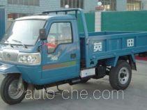 Yingtian 7YPJ-1450A three-wheeler (tricar)