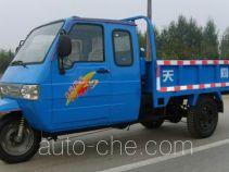 Tiantong 7YPJ-1450A three-wheeler (tricar)
