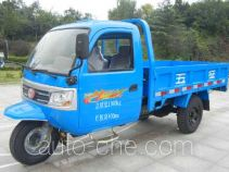 Wuzheng WAW 7YPJ-1450A7 three-wheeler (tricar)