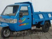 日发牌7YPJ-1450D型自卸三轮汽车