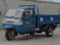 英田牌7YPJ-1450D型自卸三轮汽车