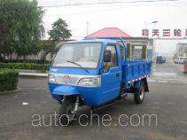 葛天牌7YPJ-1450D型自卸三轮汽车