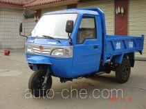 兰驼牌7YPJ-1450D-Ⅰ型自卸三轮汽车